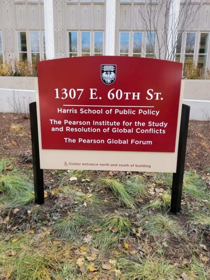 Harris School of Public Policy (University of Chicago); Post and Panel Exterior Sign