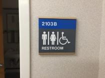 Highland Park Hospital (Restroom Sign); ADA Tactile and Braille Restroom Sign with Wood Frame