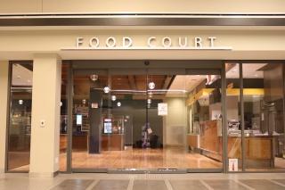 Food Court (Loyola University); Aluminum Dimensional Letters + Bar