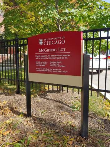 McGiffert Lot (University of Chicago); Aluminum Post and Panel Sign